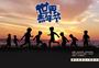 世界青年节图片