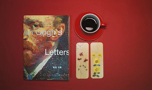 书与咖啡图片