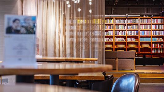 咖啡吧书吧场景图片