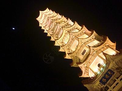 鄂州莲花山的元明塔图片