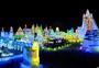 哈尔滨冰雪大世界冰雕图片