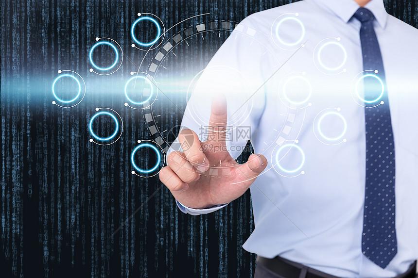 未来科技数据图片
