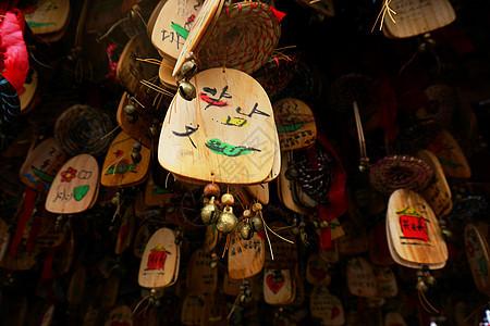 云南丽江的特色木牌图片