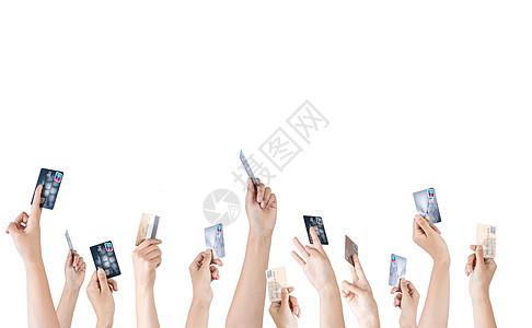多人手持信用卡图片