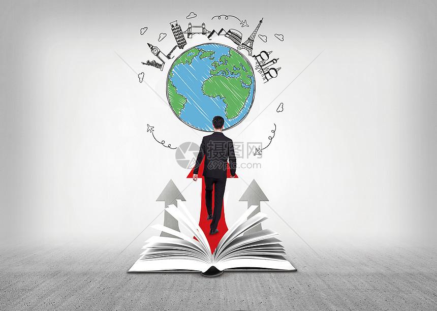 从书本中走向世界图片
