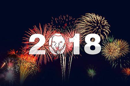 2018狗年烟花背景图片