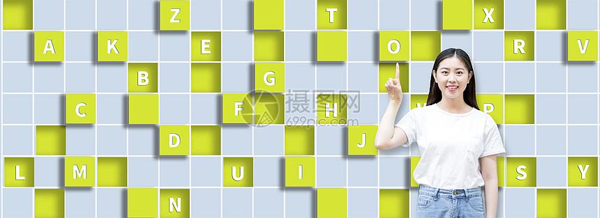 英文字母墙图片