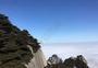 天柱山云海图片
