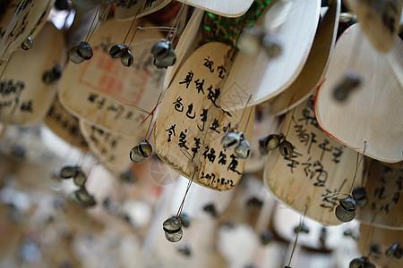 丽江古镇里的许愿牌图片