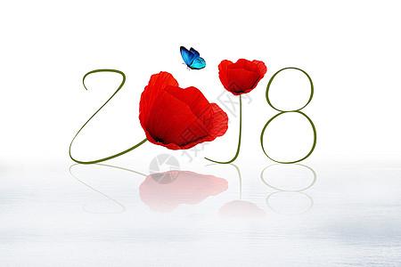 2018红花蝴蝶艺术字体图片