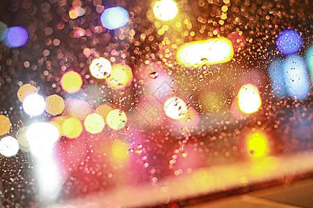 雨天夜晚光斑图片