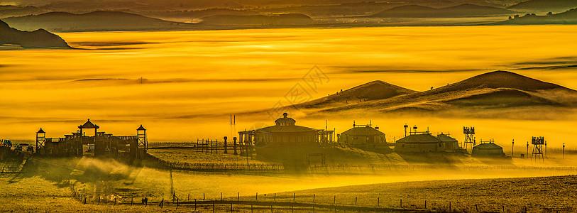 蒙古包日出晨雾图片