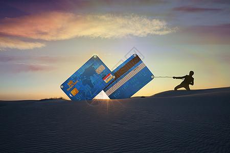 夕阳下的银行卡图片