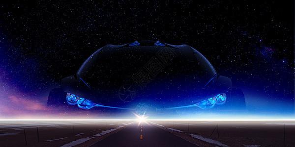 科技汽车背景图片