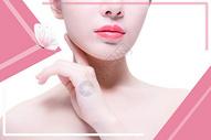 粉色美女美容海报图片
