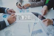 商务会议B2B图片