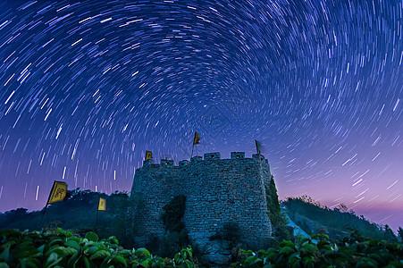 城墙城楼星空高清下载图片