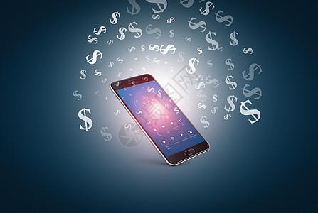 手机财富资金安全图片