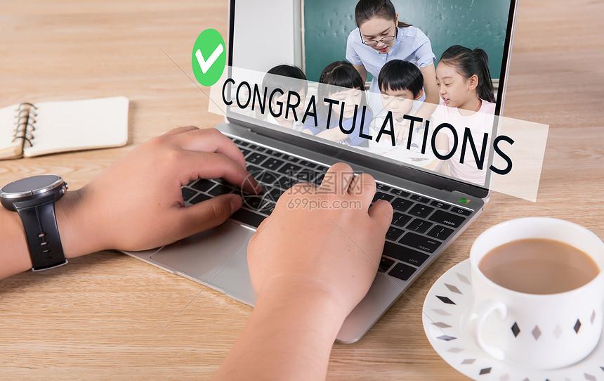 网络学校图片