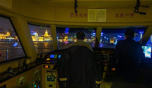 上海浦江游轮轮渡船长室图片
