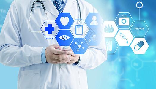 现代医疗技术图片