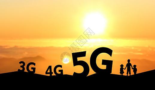 5G互联网图片