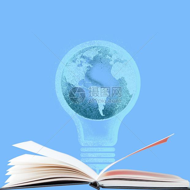 书与大脑图片