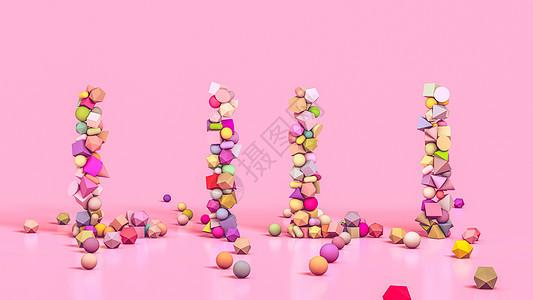 3D粒子字母图片
