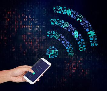 手机智能wifi科技背景图片