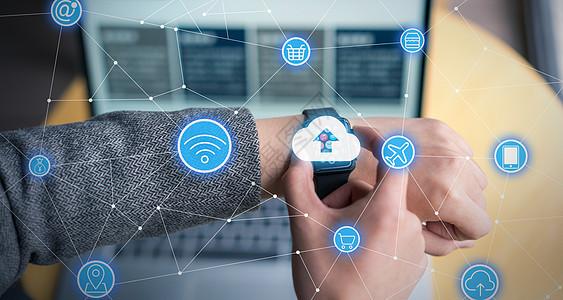 智能手表未来科技背景图片