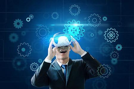 带VR虚拟眼镜的职场人士图片