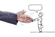 业务合作交流图片