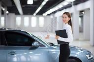 汽车销售商务女性图片