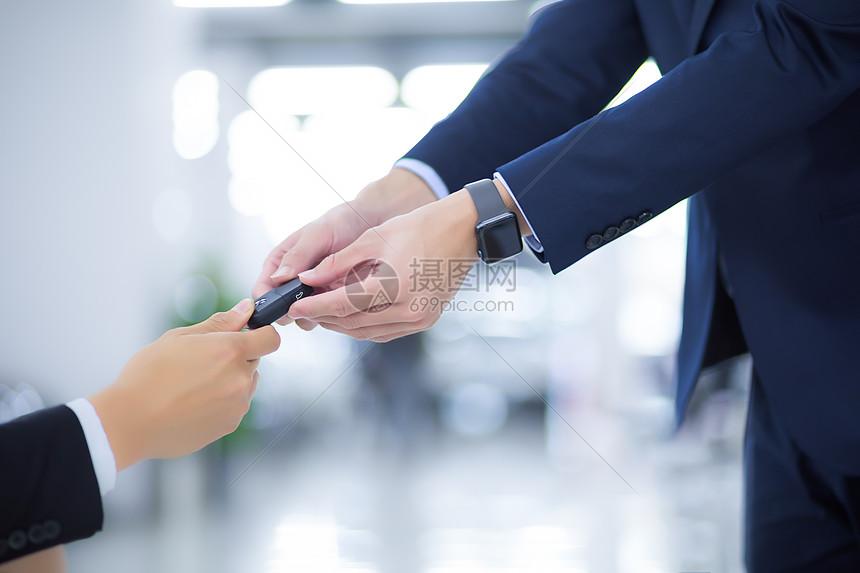 汽车销售钥匙图片
