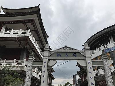 丽江古城里的街道图片