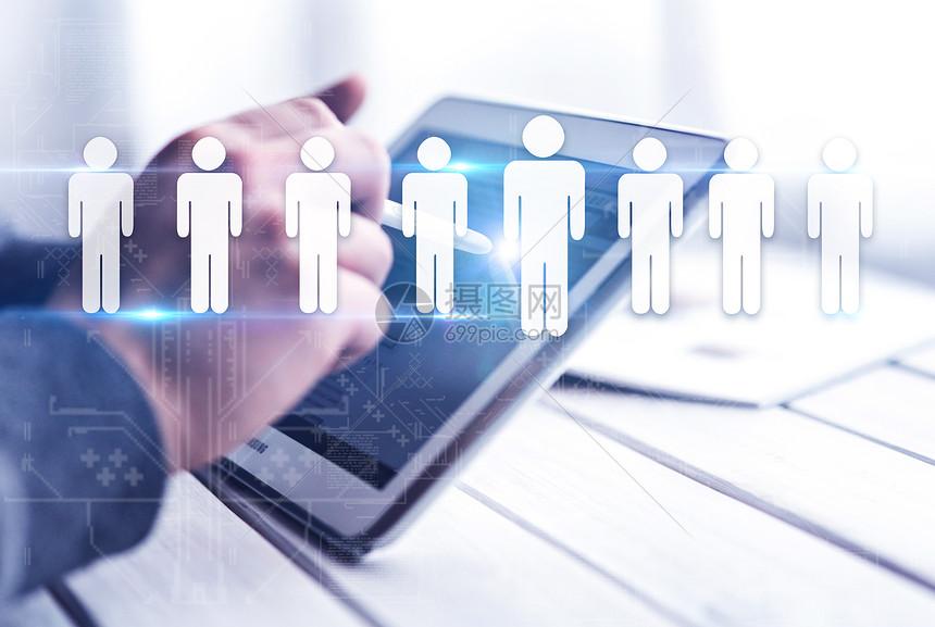 商务互联网业务伙伴图片