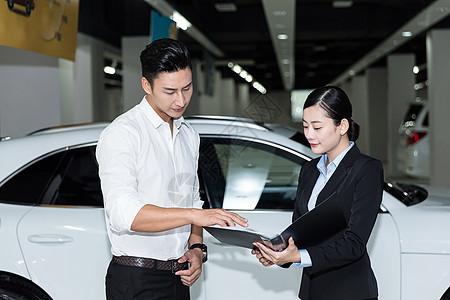 汽车销售车前签合同图片
