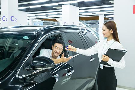 车行买车交车钥匙图片