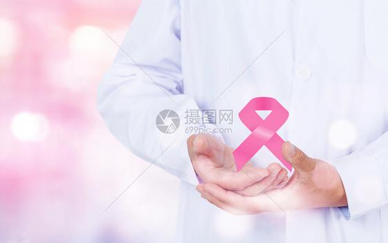关爱乳腺图片