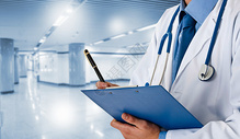 医疗科技500684604图片