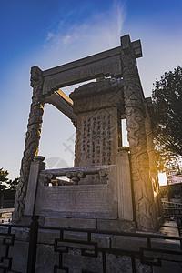 卢沟晓月碑图片