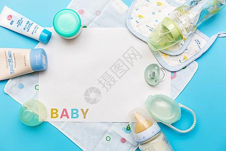 婴儿用品概念图图片