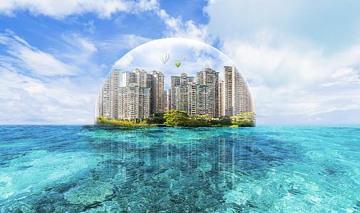 楼市发展图片