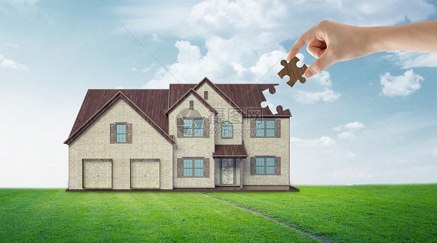 投资房产拼起别墅图片