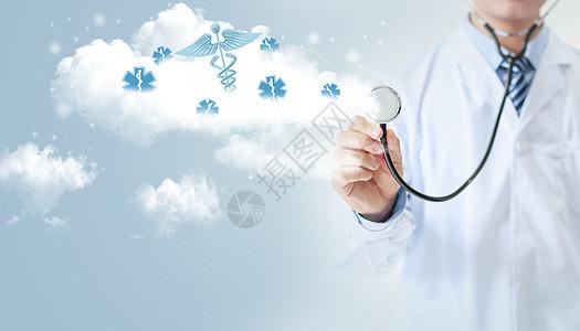 创意云朵医疗科技图片