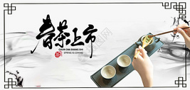 中华茶文化图片