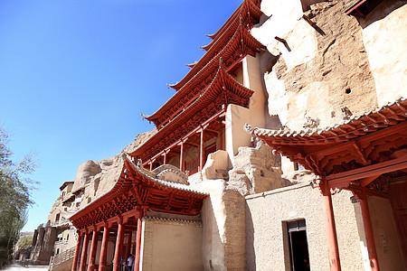 敦煌莫高窟建筑物图片