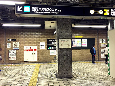 日本地铁交通图片