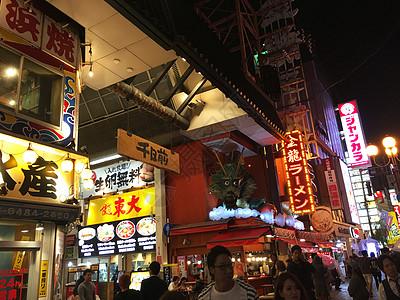 日本大阪街头图片