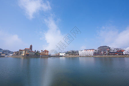 九宫山云中湖图片